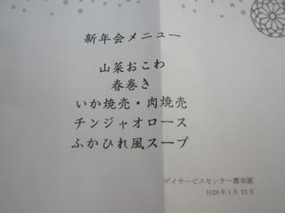 P1020535.JPG